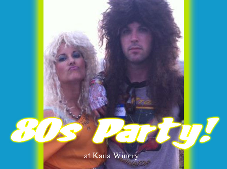 Lisa and Chris Turning 40! It's an 80s Party.